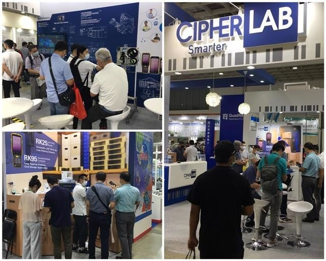 CipherLab Exhibition Automation Taipei 2020
