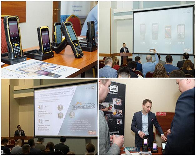 Logistics of the Future in Kazan, Russia Australia CipherLab world leader in AIDC solutions