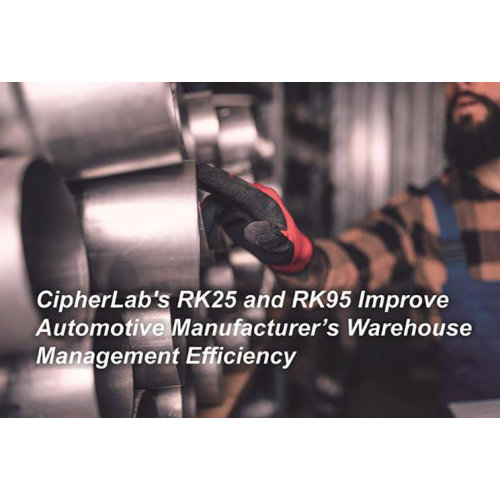 RK25 and RK95 Improve Automotive Manufacturers Warehouse Management Efficiency|CipherLab Connection|December 2020
