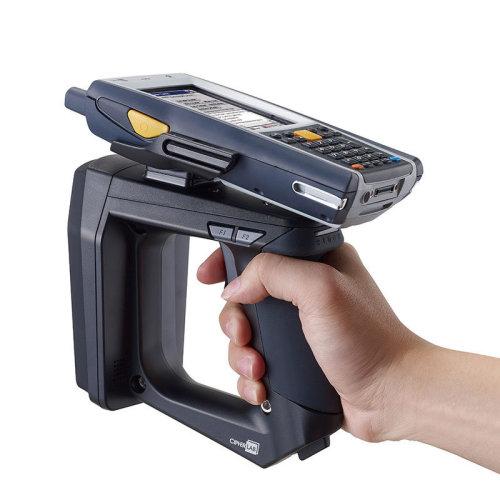 1862 Handheld RFID Reader